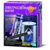 Набор игровой 4M 00-03354 Электростатическая магия, купить за 990руб.