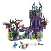 Конструктор LEGO Эльфы Замок теней Раганы, купить за 5 910руб.