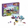 Конструктор LEGO Friends 41125 Ветеринарная машина для лошадок, купить за 2 590руб.