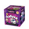 Настольная игра BrainBox Сундучок знаний - Азбука, купить за 1 250руб.