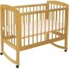 Детская кроватка Кубаньлесстрой Ромашка АБ 16.0, натуральный бук, купить за 9 180руб.