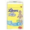 Подгузник Libero  Dry Pants Extra Large (13-20 кг) 46 шт., купить за 1 020руб.