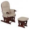Кресло-качалка складная Tutti Bambini GC35 Грецкий орех / крем, купить за 19 990руб.