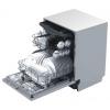 Посудомоечная машина Korting KDI 4550 (встраиваемая), купить за 25 095руб.