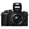 Цифровой фотоаппарат Olympus OM-D E-M10 Mark II Kit , черный, купить за 49 125руб.