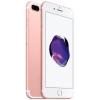 Смартфон Apple iPhone 7 Plus 256Gb Rose Gold (MN502RU/A), купить за 66 800руб.