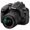 Цифровой фотоаппарат Nikon D3400 Kit (18-55mm VR AF-P + 70-300 VR AF-P), черный, купить за 36 040руб.