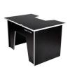 Стол компьютерный Generic Comfort Office/N/W (офисный), чёрный с белым, купить за 10 795руб.