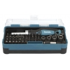 Набор инструментов Makita B-36170 (47 предметов), купить за 1 620руб.