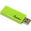 Usb-флешка SmartBuy Hatch 8GB, зеленая, купить за 495руб.