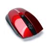 Zalman ZM-M520W USB, красная, купить за 900руб.