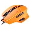 Cougar 600M, оранжевая, купить за 3 280руб.