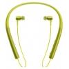 Sony MDREX750BTYM, желтая, купить за 14 550руб.
