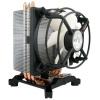 Arctic Cooling Freezer 7 Pro Rev.2, купить за 1 620руб.