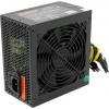 Блок питания ExeGate 500W 500NPXE 120mm fan 24+2х4+6/8пин EX221638RUS, купить за 1 510руб.