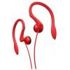 Наушники Pioneer SE-E511-R, красные, купить за 1 235руб.