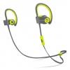 Гарнитура для телефона Beats Powerbeats2, желтая, купить за 11 310руб.