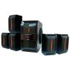 Компьютерная акустика Dialog Progressive AP-540, купить за 4 590руб.
