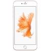 Смартфон Apple iPhone 6s Plus 32GB, розовое золото, купить за 44 375руб.