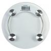 Напольные весы Irit IR-7250 (стекло), купить за 960руб.