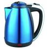Электрочайник Irit IR-1324, синий/сталь, купить за 1 055руб.