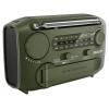 Радиоприемник Philips AE 1125 (переносной), купить за 2 460руб.