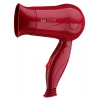 Фен Home Element HE-HD310, красный гранат, купить за 715руб.