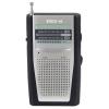 Радиоприемник Сигнал Эфир 08, серебристый, купить за 625руб.