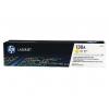 Картридж для принтера HP 130A Желтый ( для LaserJet M153/M176/M177) [1000 страниц], купить за 4390руб.