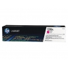 Картридж Hewlett-Packard HP 130A Magenta для LaserJet M153/M176/M177, купить за 4190руб.
