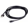 (USB A - microUSB B, MM, 1.5 м), чёрный, купить за 505руб.