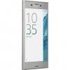 Смартфон Sony Xperia XZ Dual Sim F8332 Platinum, купить за 44 975руб.