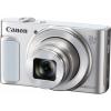 Цифровой фотоаппарат Canon PowerShot SX620 HS, белый, купить за 11 900руб.