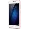 Смартфон Meizu U20 (2/32GB) , золотисто-розовый, купить за 15 560руб.