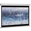Экран Elite Screens ELECTRIC125XHT 16:9, купить за 36 515руб.