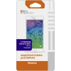 Защитную пленку для смартфона InterStep Samsung Galaxy A5 2016, Глянцевая, купить за 290руб.