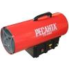 Обогреватель Ресанта ТГП-30000, , тепловая пушка, газовая, 33 кВт, купить за 7 080руб.