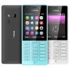 Сотовый телефон Nokia 216 Dual Sim голубой, купить за 2 770руб.