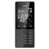 Сотовый телефон Nokia 216 Dual Sim чёрный, купить за 2 985руб.