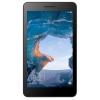 Планшетный компьютер Huawei Mediapad T2 7.0 8Gb LTE, серебристый, купить за 7 885руб.