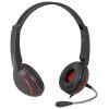 Гарнитура для пк Defender Aura 115, черная, купить за 720руб.