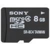 Sony SR8A4 8GB (с адаптером), купить за 670руб.