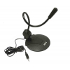Микрофон для пк Dialog M-103B черный, купить за 505руб.