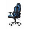 Компьютерное кресло AKRacing Nitro_rd, красное, купить за 26 700руб.