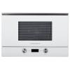 Микроволновая печь Kuppersberg HMW 393 W, белая, купить за 40 660руб.