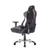 Компьютерное кресло AKRacing Pro - X, черное / серое, купить за 32 160руб.