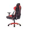 Компьютерное кресло AKRacing Pro - X, черное / красное, купить за 32 160руб.