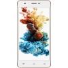 Смартфон Irbis SP56 1/8GB, золотистый, купить за 6790руб.