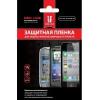 Защитная пленка для смартфона Защитная пленка Red Line Sony Xperia Z clear +задняя часть, купить за 350руб.
