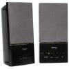 Компьютерная акустика Dialog AM-13B Черная, купить за 1 190руб.
